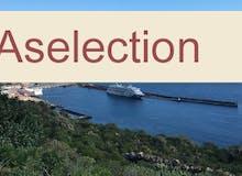 Winter 2019/20 Besttarif: AIDA Selection - AIDAcara - Azoren & Kanaren inkl. Flug