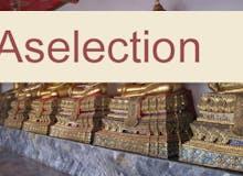 All Inclusive Winter 2021/22 - AIDA Selection - AIDAcara - Große Vietnam-Reise