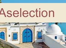 Sommer 2021 Besttarif: AIDAmira - Griechenland, Zypern & Israel inkl. Flug