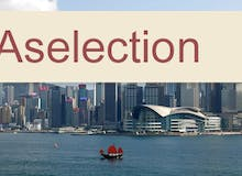 Winter 2021/22: AIDA Selection - AIDAcara - Brunei, Philippinen, & Hongkong